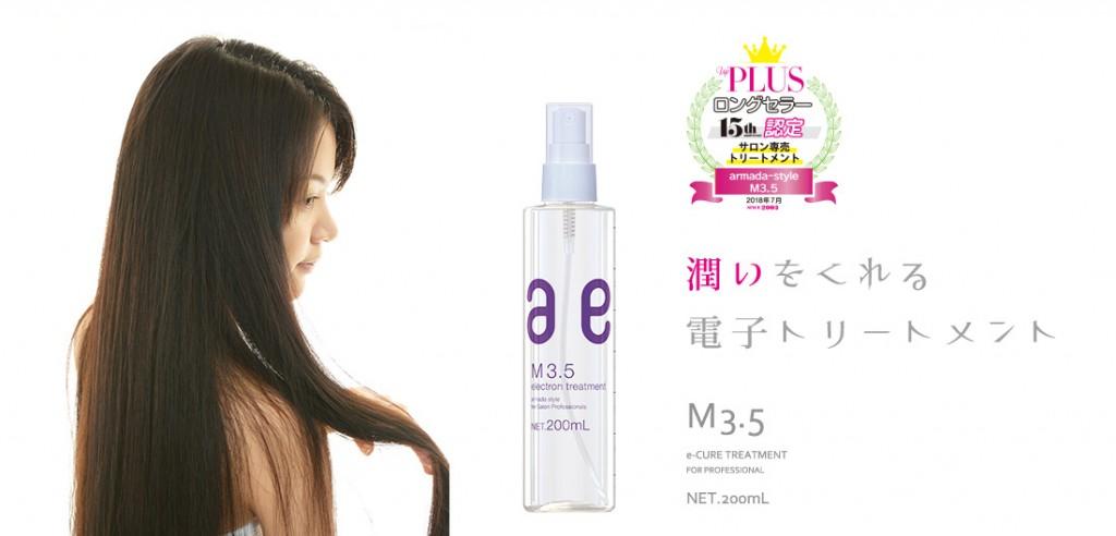 AE593CA6-52A2-4A8F-AFC9-B390F485D715